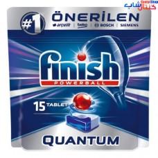 قرص ماشین ظرفشویی Finish مدل Quantum بسته 15 عددی