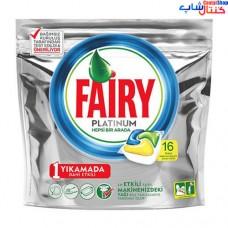 قرص ماشین ظرفشویی FAIRY مدل Platinum بسته 16 عددی