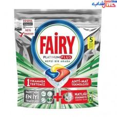 قرص ماشین ظرفشویی FAIRY مدل Platinum Plus بسته 5 عددی
