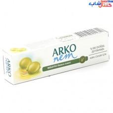 کرم مرطوب کننده ARKO nem مدل Besleyici حجم 20 میلی لیتر