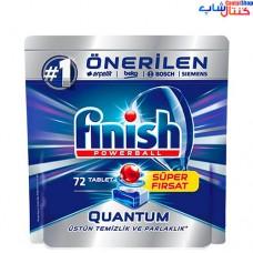 قرص ماشین ظرفشویی Finish مدل Quantum بسته 72 عددی