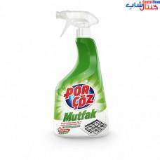 اسپری تمیز کننده سطوح آشپزخانه POR COZ حجم 750 میلی لیتر