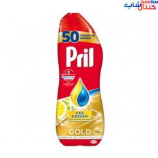 ژل ماشین ظرفشویی پریل Pril مدل GOLD YAG COZUCU حجم 900 میلی لیتر